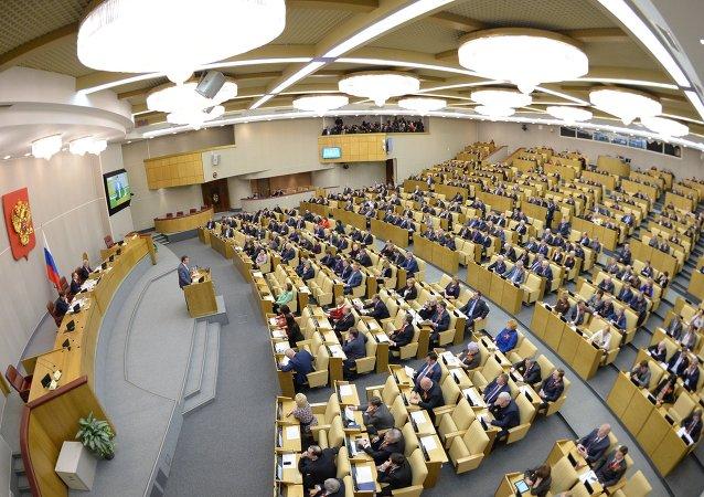 俄国家杜马主席打算 9 月初会见欧洲理事会议会大会主席