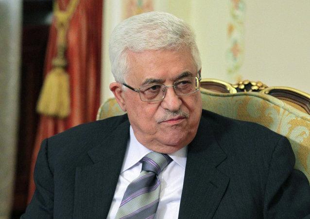 巴勒斯坦总统穆罕默德·阿巴斯
