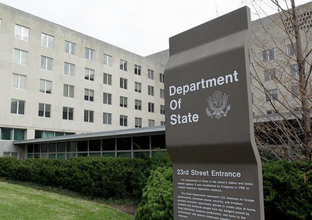 美国务院:俄从叙撤军出人意料 但克里访俄与此无关