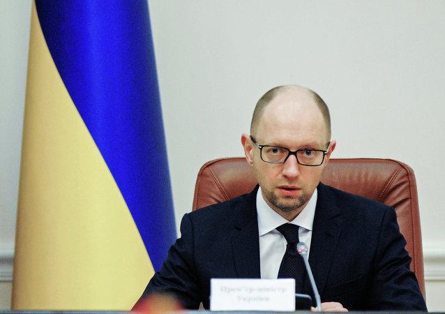 乌克兰总理亚采钮克将于6月8-10日访美并与该国领导人进行会晤
