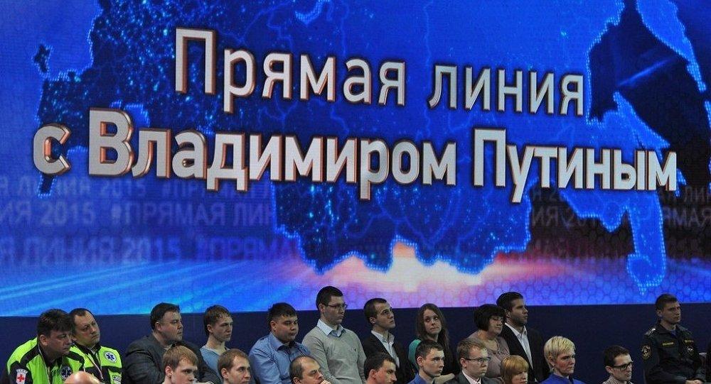 """媒体:""""与普京直播连线""""或于6月举行"""