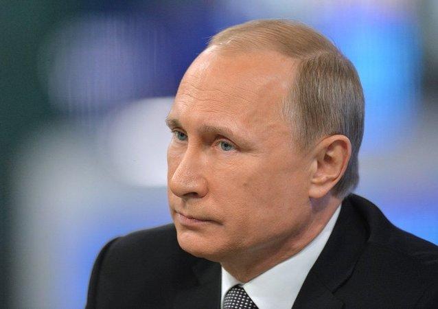 普京:其他国家应该明白俄罗斯有自己的地缘政治利益