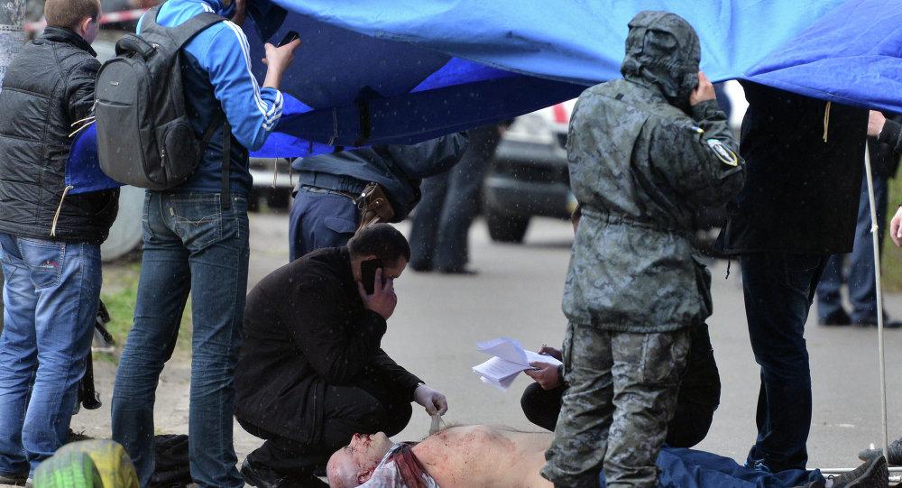 烏克蘭反對派記者奧列西·布濟納被害