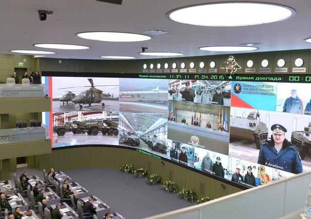 俄罗斯国家防御指挥中心