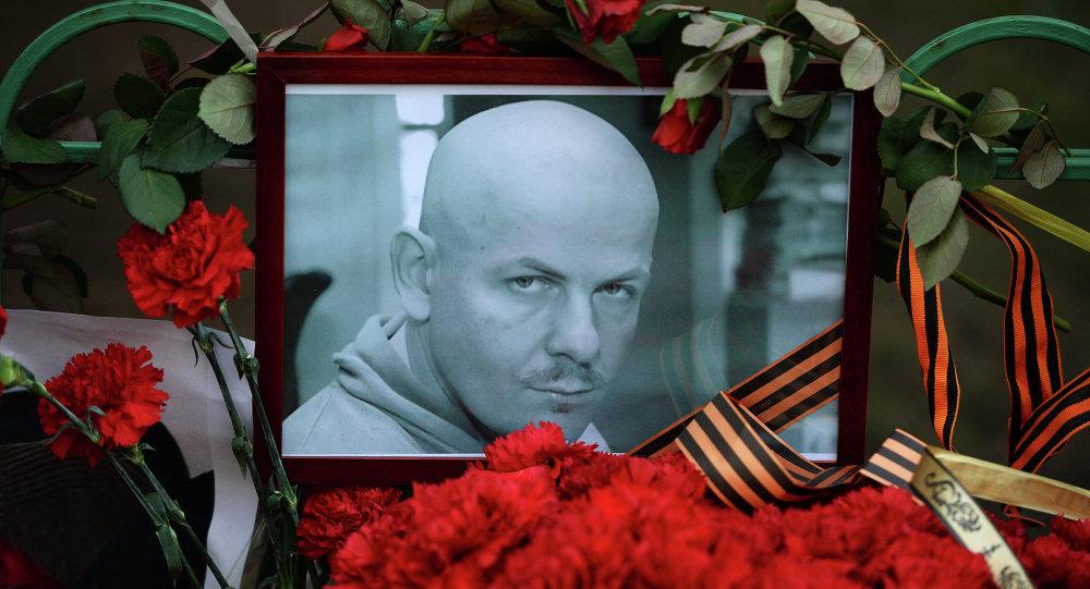 聯合國教科文組織譴責殺害記者布濟納的行為,要求基輔方面徹查此案