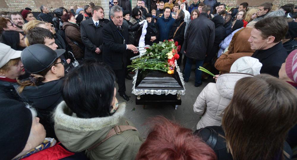 乌克兰记者兼作家被安葬在基辅