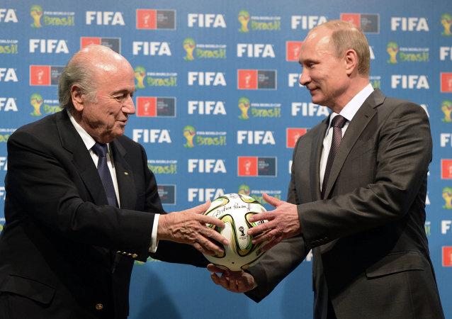 普京祝贺布拉特连任国际足联主席
