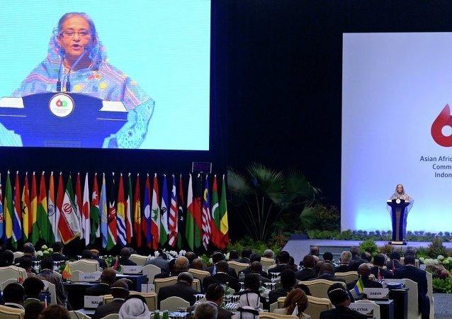 亚非会议峰会