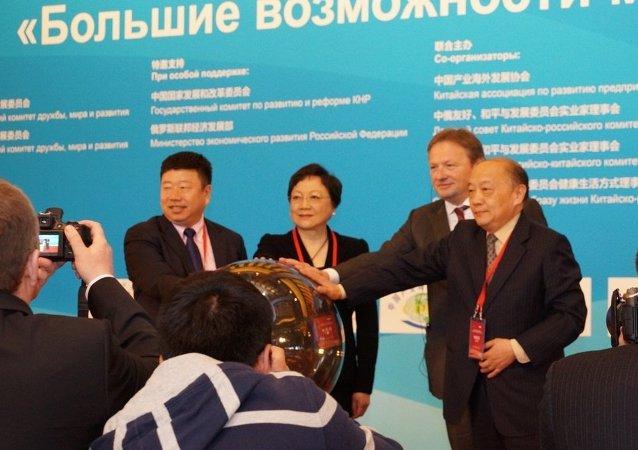 俄中两国中小企业