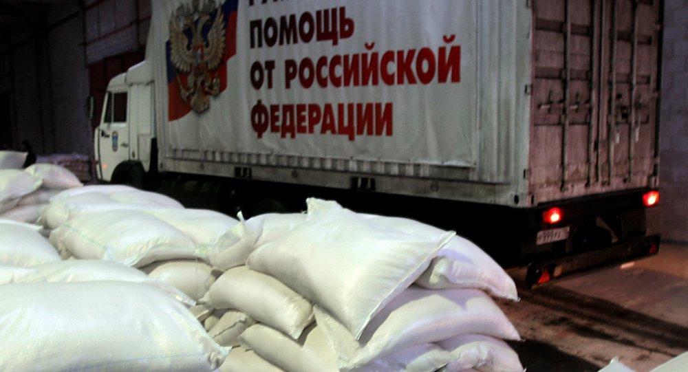 俄緊急情況部:年初以來7個國家獲得俄人道援助