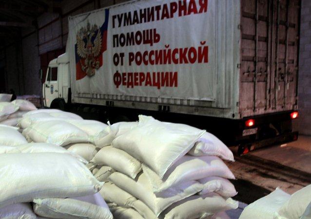 俄緊急情況部第38支人道救援車隊駛往頓巴斯
