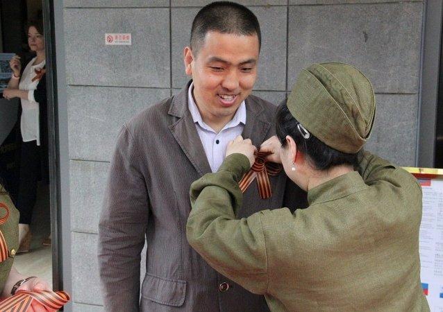 """""""圣乔治丝带""""活动在北京举行"""