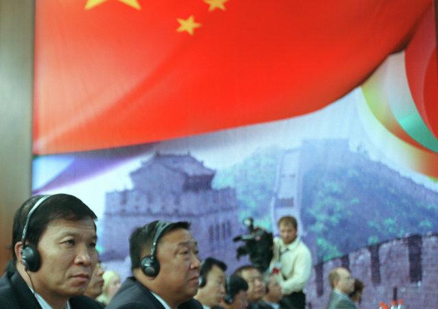 俄中4月底将在北京讨论中小企业发展前景