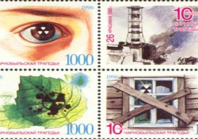 切尔诺贝利核事故纪念邮品