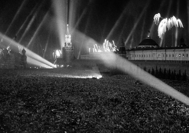 1945年5月9日在红场燃放的胜利礼花。