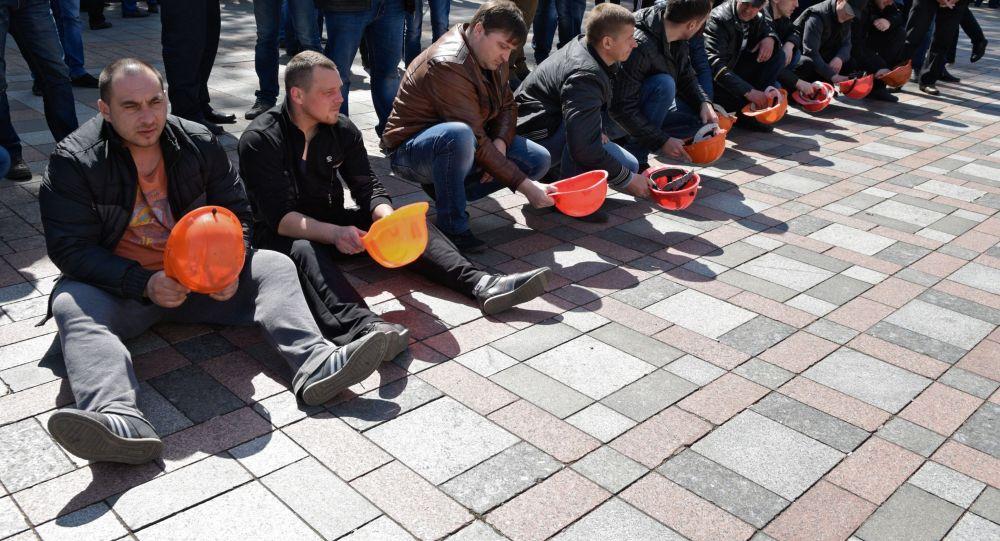 乌克兰矿工因拖欠工资绝食5天