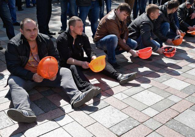 乌克兰矿工在基辅