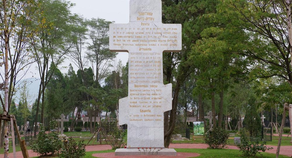 旅顺口举行向苏军烈士纪念塔敬献花圈仪式