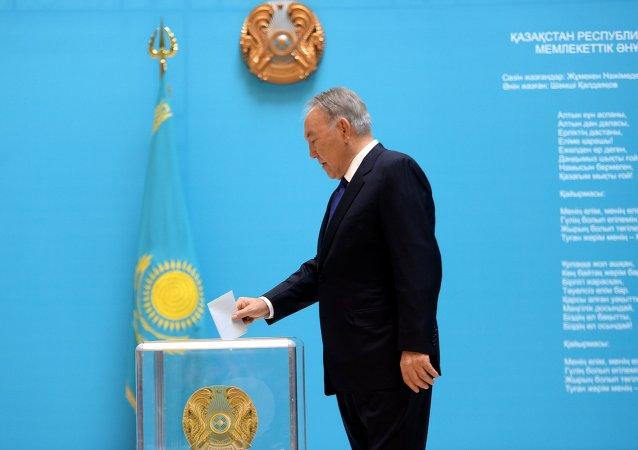 纳扎尔巴耶夫承诺若连任总统将进行包括宪法在内的改革