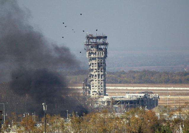 乌克兰军人向顿涅茨克机场投放140余枚炮弹和迫击炮弹