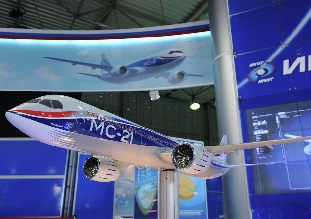 罗戈津:俄中或在MS21客机基础上联合生产新型远程宽体飞机