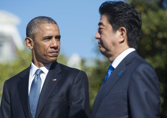 媒体:APEC峰会期间举行的日美首脑会谈或涉及南海问题