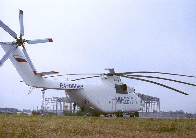 米-26T直升机