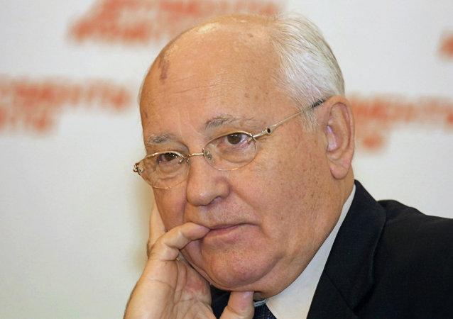 """戈尔巴乔夫与世界政治的""""老兵""""们讨论了乌克兰危机"""