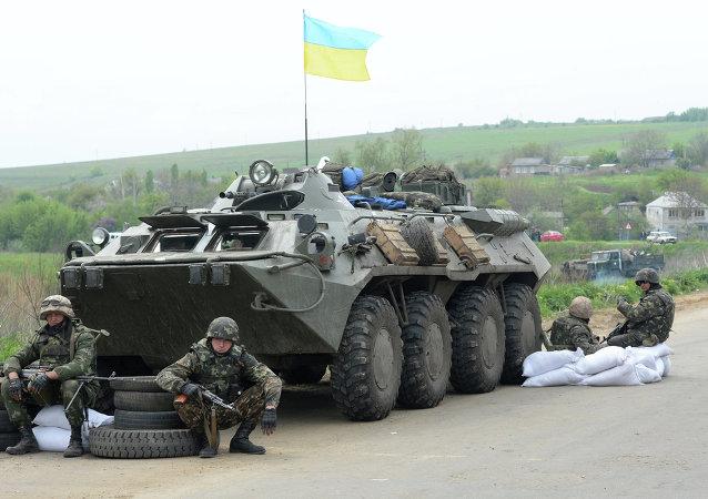 """巴苏林:乌军对""""顿涅茨克人民共和国""""境内乱射"""