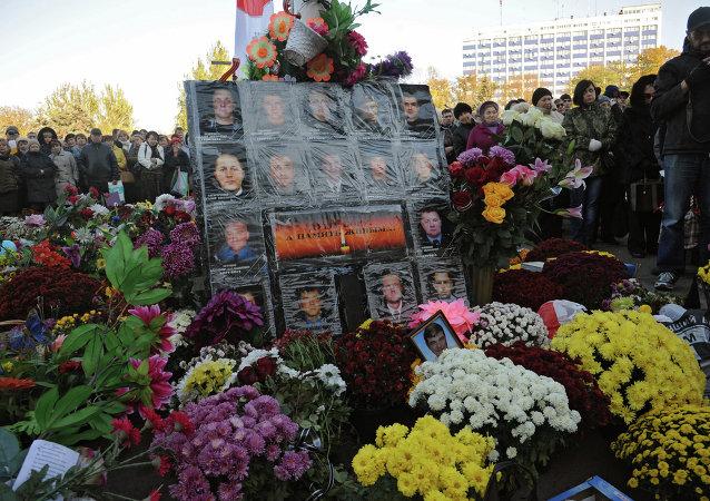 莫斯科呼吁国际社会要求基辅彻查去年的敖德萨事件