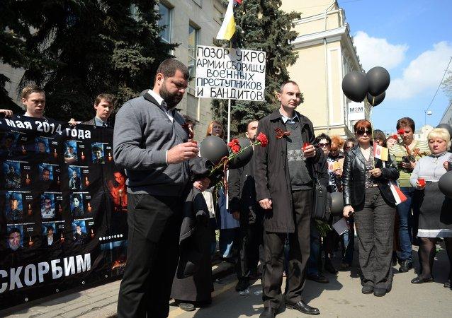 乌克兰驻莫斯科大使馆附近有千余人悼念敖德萨惨案中的死者