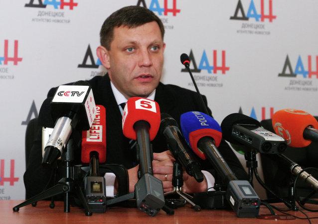 扎哈尔琴科:顿涅茨克人民共和国就明斯克会晤提出一系列建议
