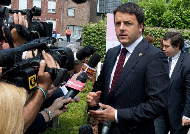 意大利总理马泰奥•伦齐