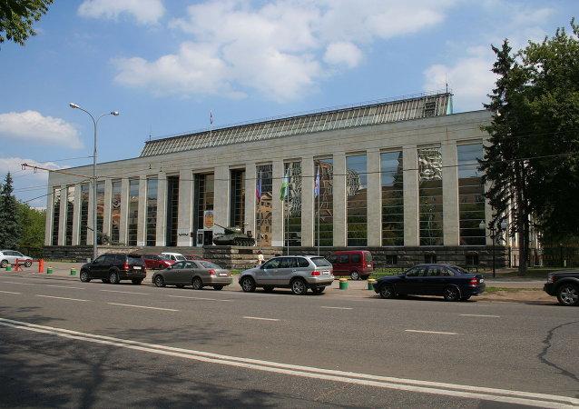 俄罗斯武装力量中央博物馆