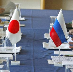 俄外交部:拉夫罗夫与岸田文雄下周拟讨论俄日和平条约