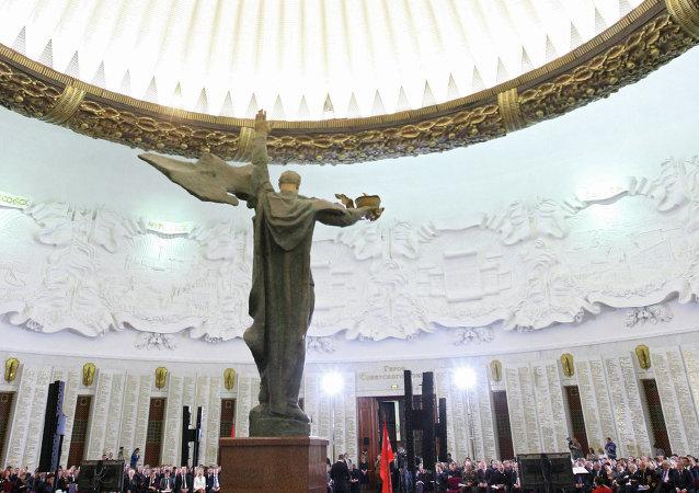 俄罗斯伟大卫国战争中央博物馆