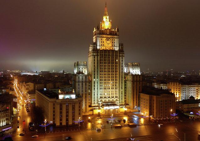 俄外交部:俄方多次对黑名单做出解释 欧盟选择无视