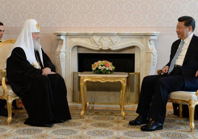 莫斯科及全俄罗斯东正教大牧首基里尔和中国国家主席习近平