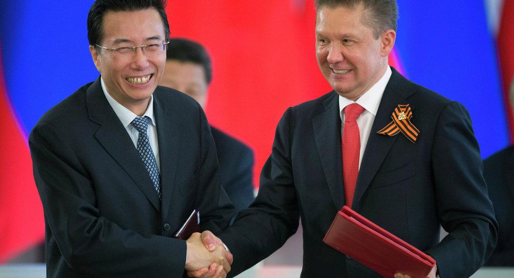 俄中兩國簽署西線管道輸氣基本條件協議