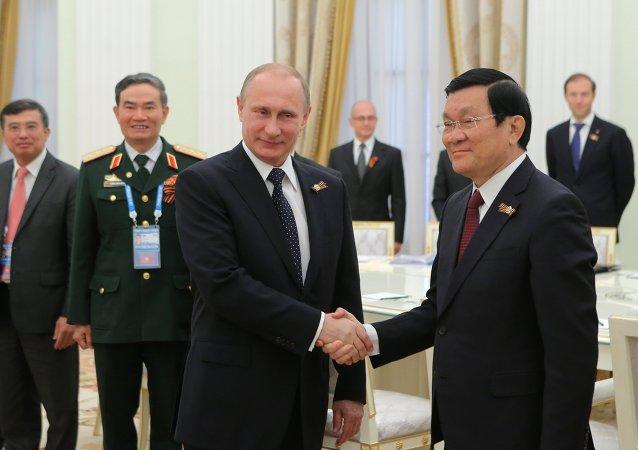 张晋创:越俄关系是越南对外政策的优先方向之一
