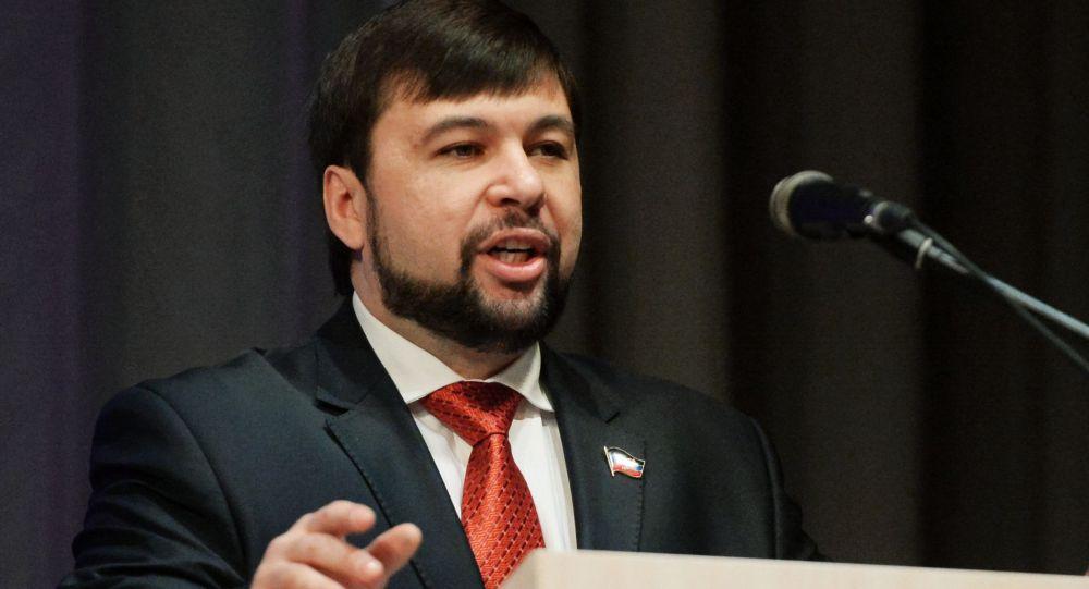 普希林:基輔或給「頓涅茨克人民共和國」自主權,或對其如獨立國家
