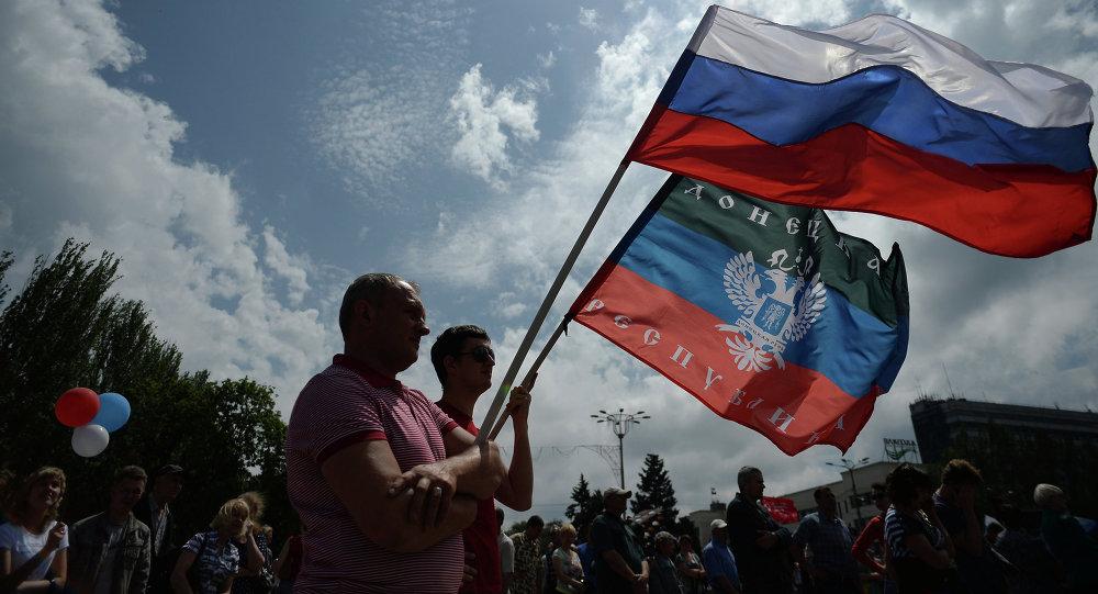 顿涅茨克政府希望能与俄罗斯和欧盟伙伴建立经济合作