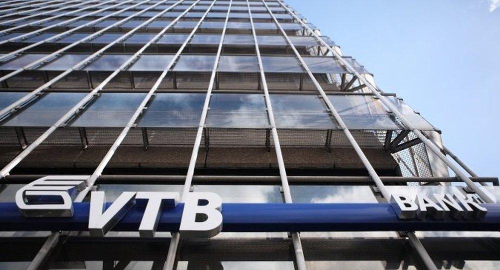 俄外贸银行 ( VTB )