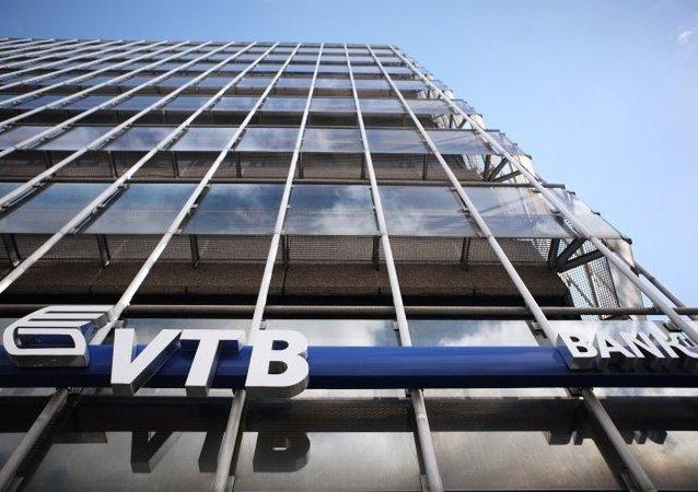 俄外贸银行与中国建设银行将开展黄金供应和交易领域合作