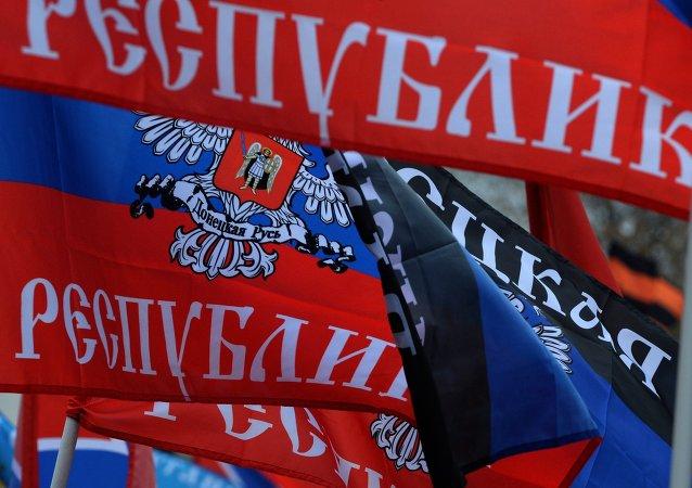 顿涅茨克与卢甘斯克人民共和国就乌宪法修改提出建议