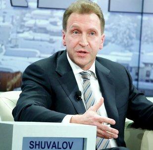 俄罗斯第一副总理舒瓦洛夫