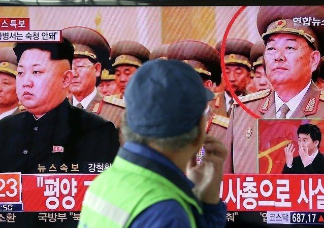 朝鲜人民武力部部长玄永哲