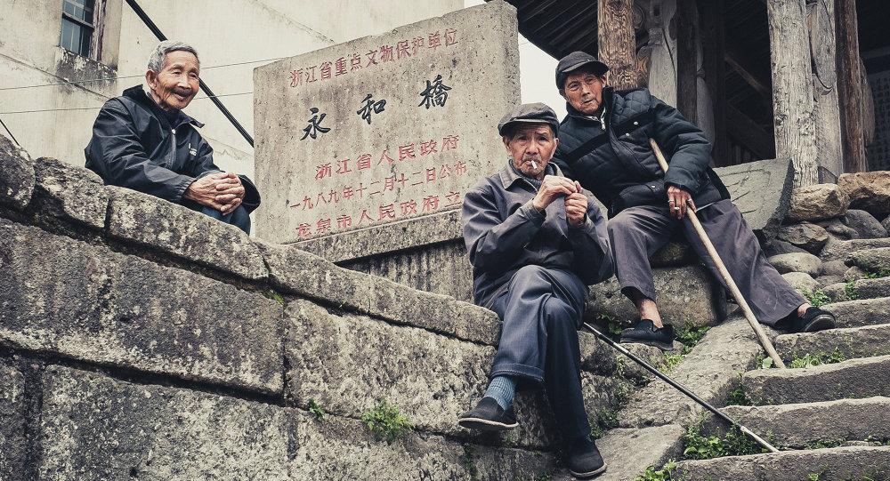 调查:中国在全球老龄化风险最严重国家中居第五