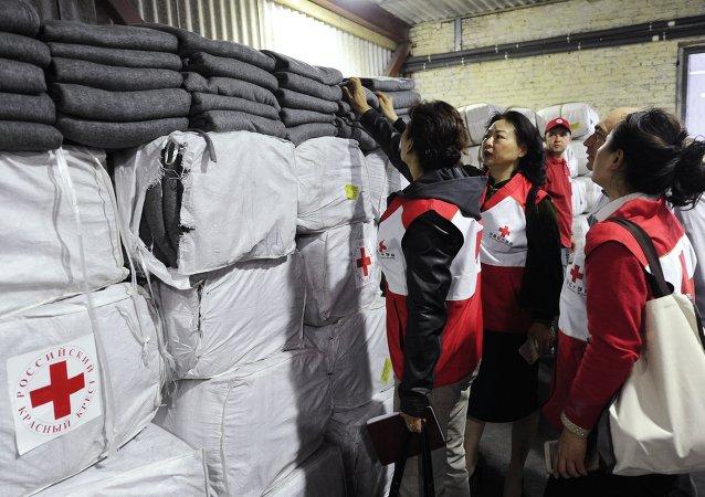 俄罗斯托夫州的医院获得来自中国红十字会用于帮助难民的医疗器械