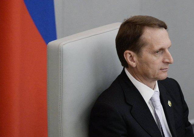 俄对外情报局局长谢尔盖∙纳雷什金